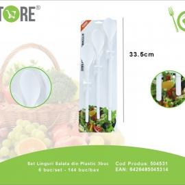 Set 3 Linguri Salata BUC0305
