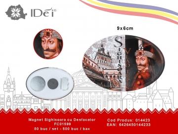 Magnet Sighisoara cu Desfacator FC01599 014423