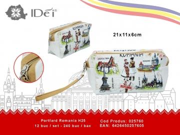 Portfard Romania H25 025760