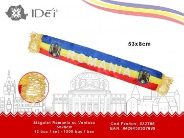 Stegulet Romania cu Ventuza 53x8cm 032788
