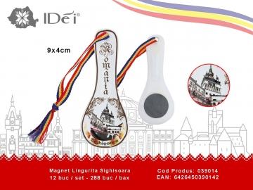 Magnet Lingurita Sighisoara 039014