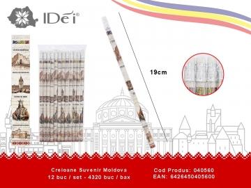 Creioane Suvenir Moldova 040560