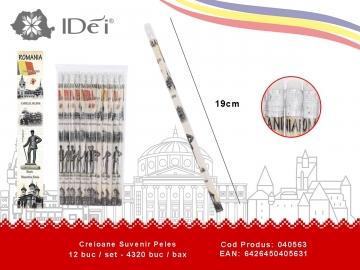 Creioane Suvenir Peles 040563