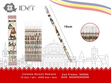 Creion Suvenir Romania 040564