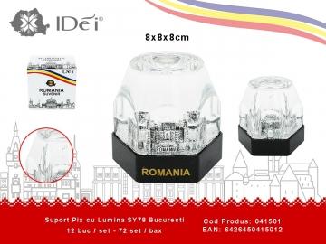 Suport Pix cu Lumina SY78 Bucuresti 041501