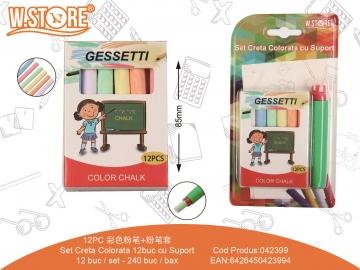 Set Creta Colorata 12buc cu Suport 042399