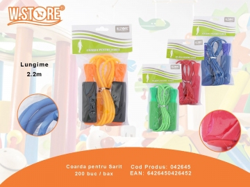 Coarda pentru Sarit 042645