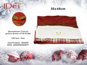 Decoratiune Craciun pentru Scaun JT19-D1392 045397