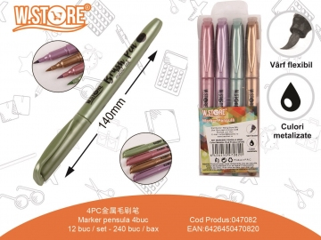 Set Markere tip pensula Culori Metalice 4buc 047082