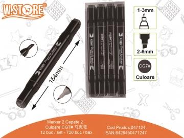 Marker 2 Capete Culoare CG7 047124
