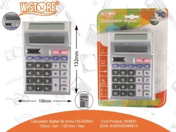 Calculator Digital de Birou DS-6588A 048681