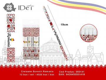 Creioane Suvenir Romania 050141