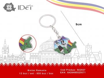 Breloc Romania 502507