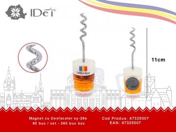 Magnet cu Desfacator sy-26e