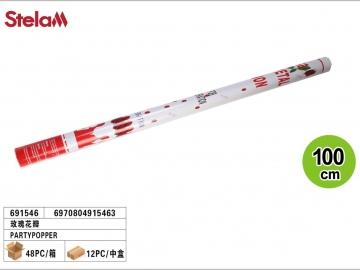 Tun Confetti Petale Trandafir 100cm 691546